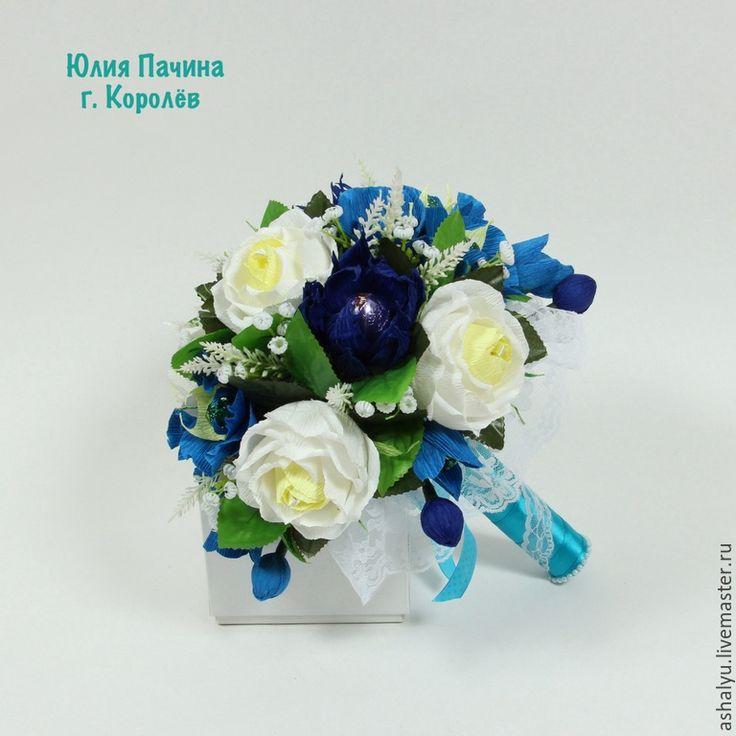 """Купить Букет-дублёр для невесты """"Бирюзовый"""" - темно-бирюзовый, бирюзовый, синий, синие цветы"""