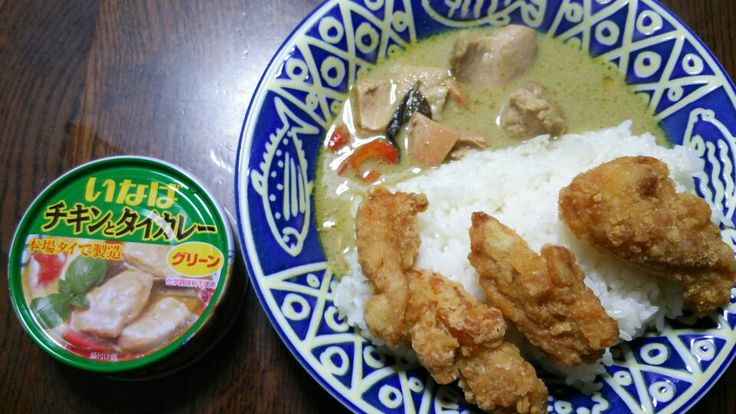 Little fried chicken chunks go nicely with anything, including Thai green curry from a can.