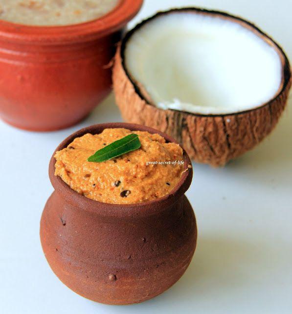 Thengai Thogaiyal / Coconut thogaiyal / Thengai Thovaiyal | Coconut Thovaiyal