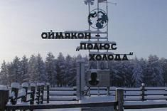 coldest-places-oymyakon-101216-02
