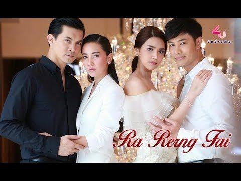 Thailand Drama   Ra Rerng Fai (2017)   English Sub   Ep 1