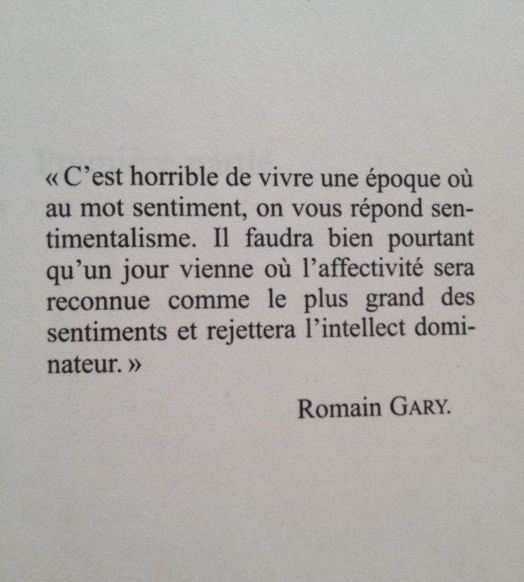 Citations Romain Gary