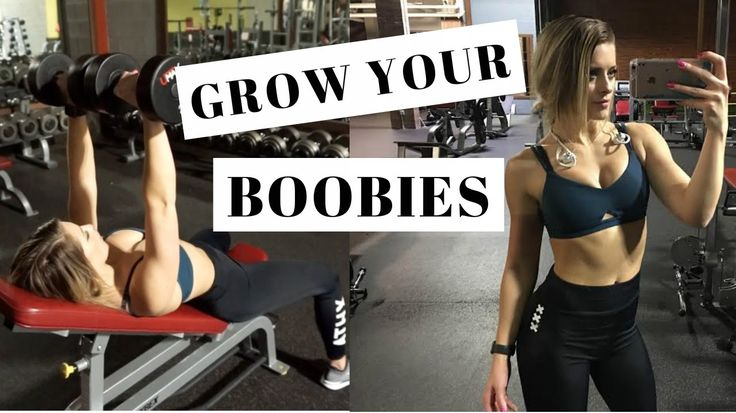 Chest Workout For Women | Grow Your Boobies!