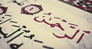 10 spiritual things to do during ramadhan