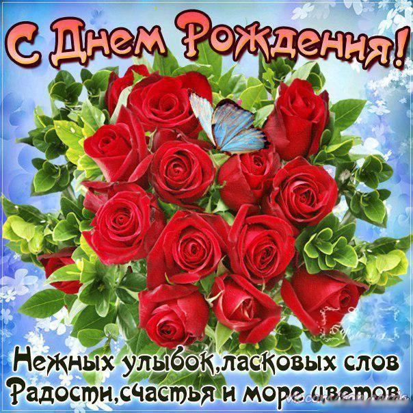 Открытки с днем рождения женщине красивые по имени роза, открытки