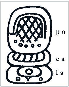 """No templo onde o sarcófago aparece novamente era o nome deste rei com um glifo diferente, porque enquanto o sarcófago foi logográfico, o templo foi fonógrafo.   Através deste glifo era sabido que o nome do rei era Pacal, uma palavra que significa """"escudo""""."""