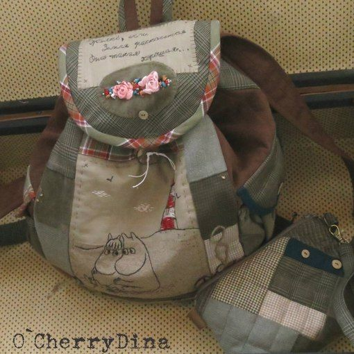 O`Cherry_Dina тёплый текстиль