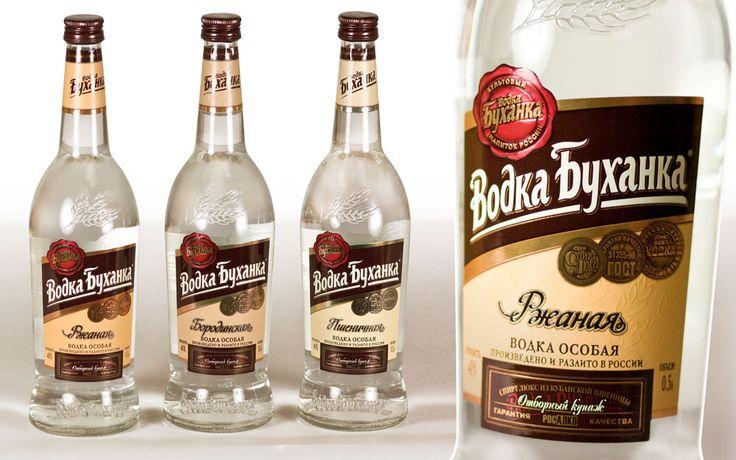 Vodka Byhanka