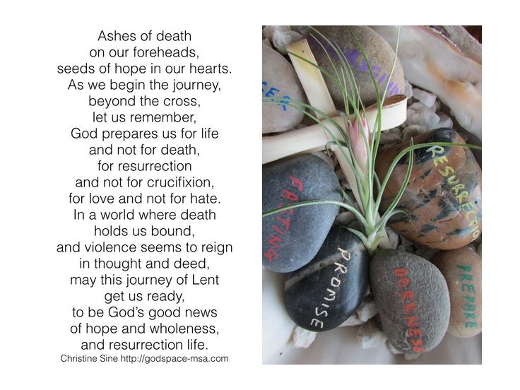 Meditation Monday - A Prayer For Ash Wednesday