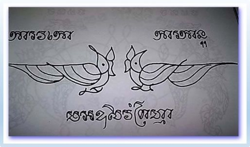 thai tattoo designs muay thai tattoo sak yant magical ruesi bangkok thailand tattoo ideas. Black Bedroom Furniture Sets. Home Design Ideas