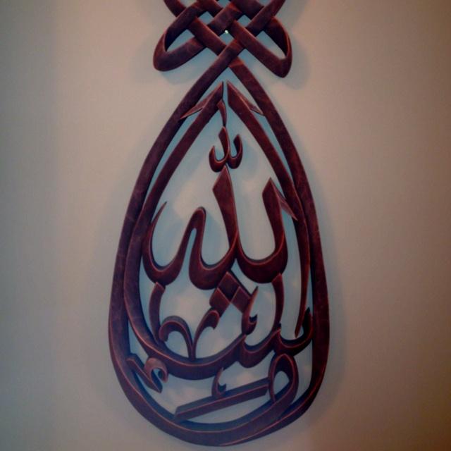 Best modern islamic design images on pinterest