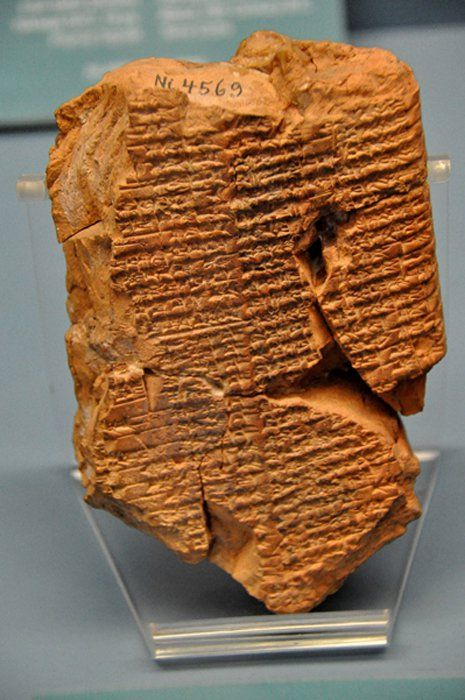 "This terracotta cuneiform tablet is about the myth of ""Inanna prefers the farmer."" In this myth, Enkimdu (the god of farming) and Dumuzi (the god of food and vegetation) tried to win the hand of the goddess Inanna."