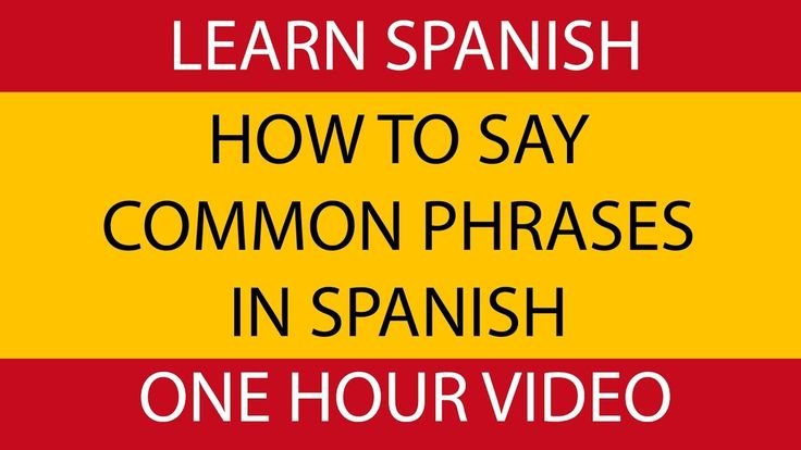how to say yes in spanish language