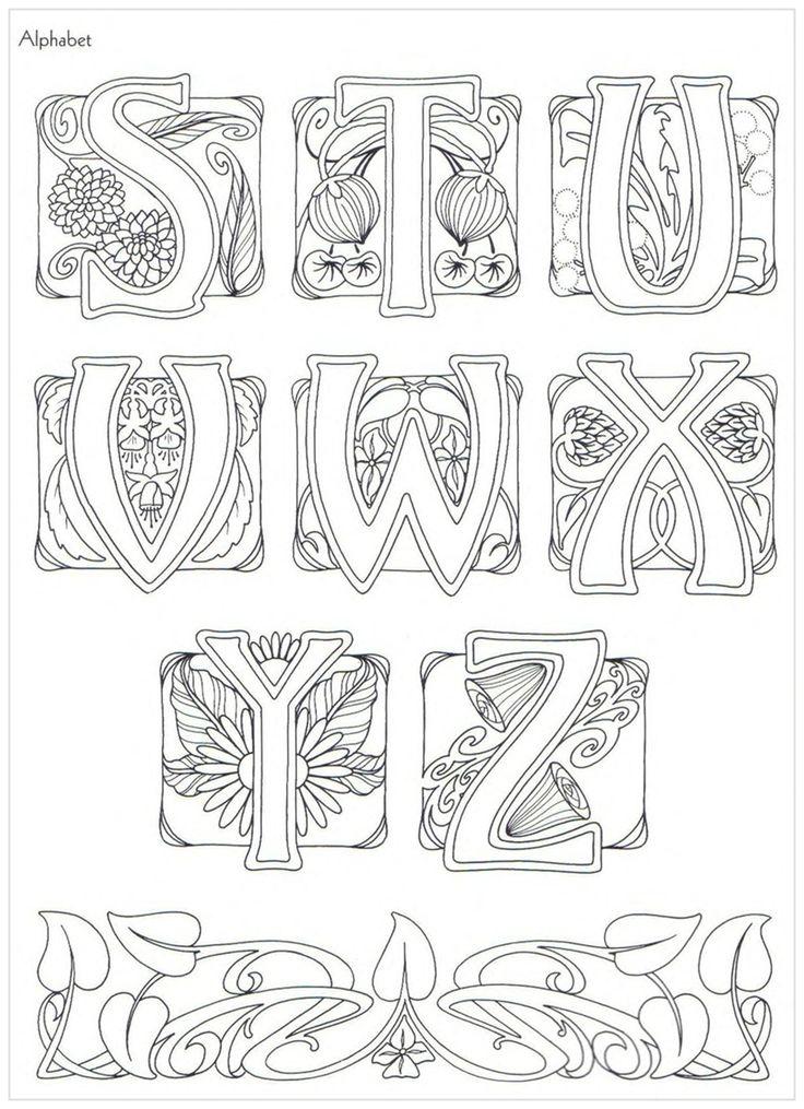 Art Nouveau Alphabet S-Z Орнамент и шаблоны в стиле Модерн. Избранное.. Обсуждение на LiveInternet - Российский Сервис Онлайн-Дневников