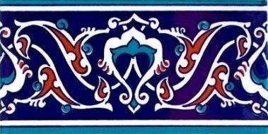 49 - Border Tile