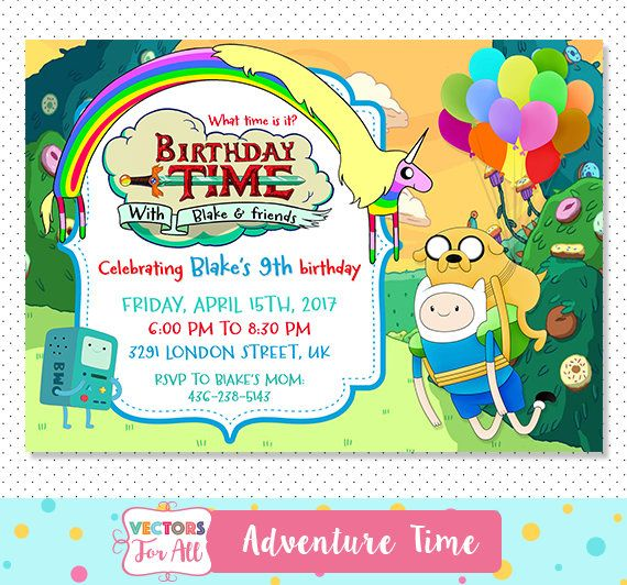 Adventure Time Invitation, Adventure Time Party, Adventure Time Invite, Adventure Time Birthday by VectorsForAll on Etsy