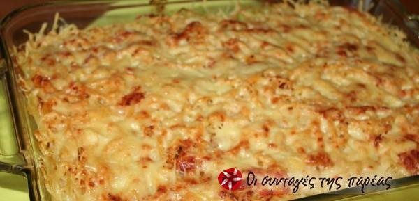 Μακαρόνια φούρνου νόστιμα #sintagespareas