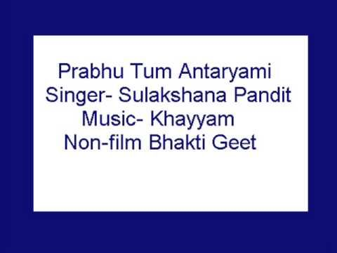 Prabhu Tum Antaryami- Sulakshana Pandit (Bhakti Geet) - YouTube