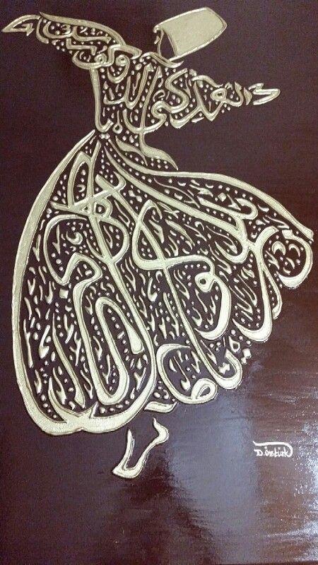 Arabic caligrafi  Semazen
