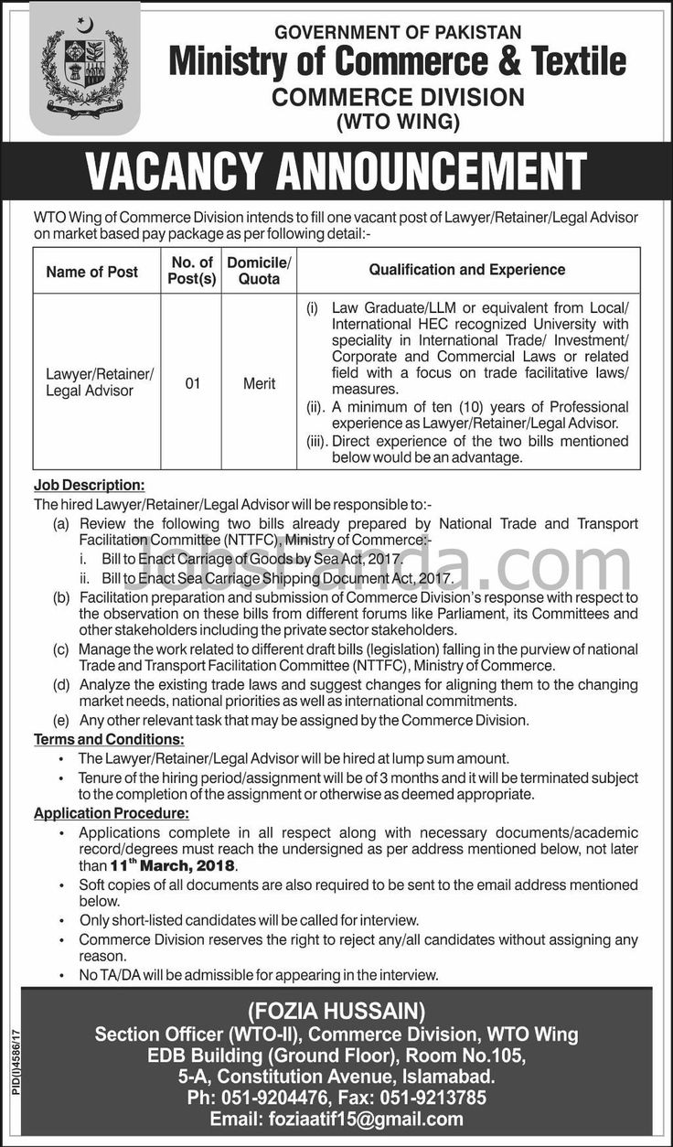 Ministry Of Commerce And Textile Jobs 2018 In Islamabad For Lawyer https://www.jobsfanda.com/ministry-of-commerce-and-textile-jobs-2018-in-islamabad-for-lawyer/