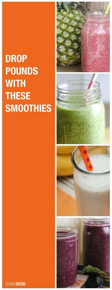 Lose weight with these smoothies!