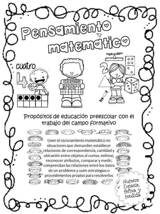 ambitos-de-desarrollo-del-aprendizaje-propositos-educativos-3