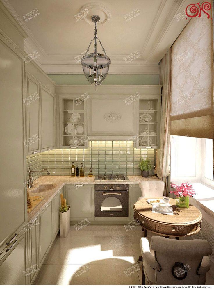 Дизайн светло-зеленой кухни решен нашими дизайнерами в стиле прованс. Гармония нежно-зеленых и бежевых оттенков рождает ощущение домашнего уюта и воспоминания о жизни на лоне природы.