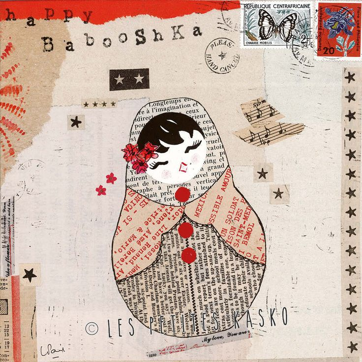 Affiche  Happy Babooshka Les Petites Kasko http://www.lespetiteskasko.com/