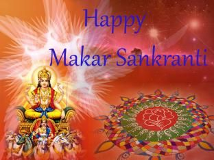 happy makar sankranti wishes with god images