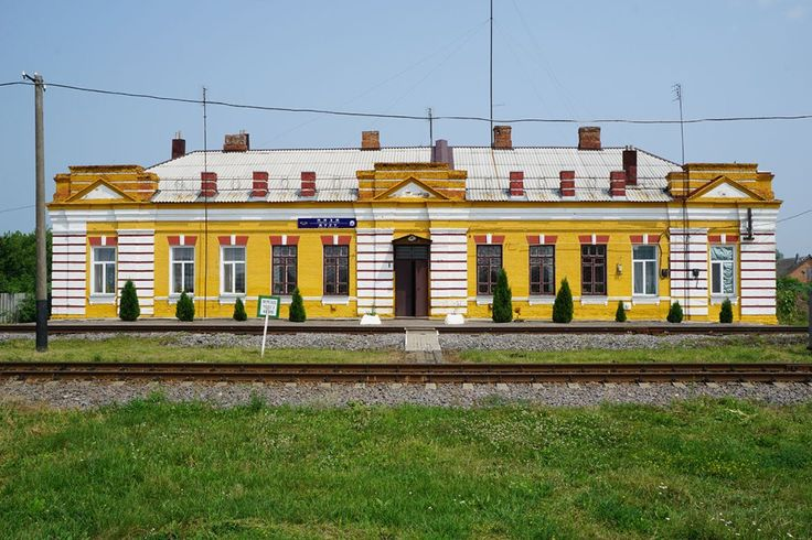 Станция Низы, Южная железная дорога. Село Низы, Сумская область.
