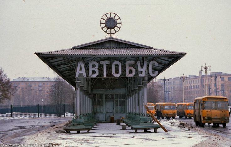 история в фотографиях - Москва образца 1984 года