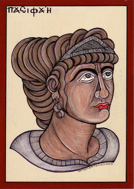 ΠΑΣΙΦΑΗ....Ο Μίνωας παντρεύτηκε τη Πασιφάη, κόρη του Ήλιου και της νύμφης Κρήτης και απέκτησε οχτώ παιδιά, τον Ανδρόγεο, τον Κατρέα, το Γλαύκο, το Δαυκαλίωνα, την Αριάδνη, τη Ξενοδίκη, την Ακάλλη και τη Φαίδρα.