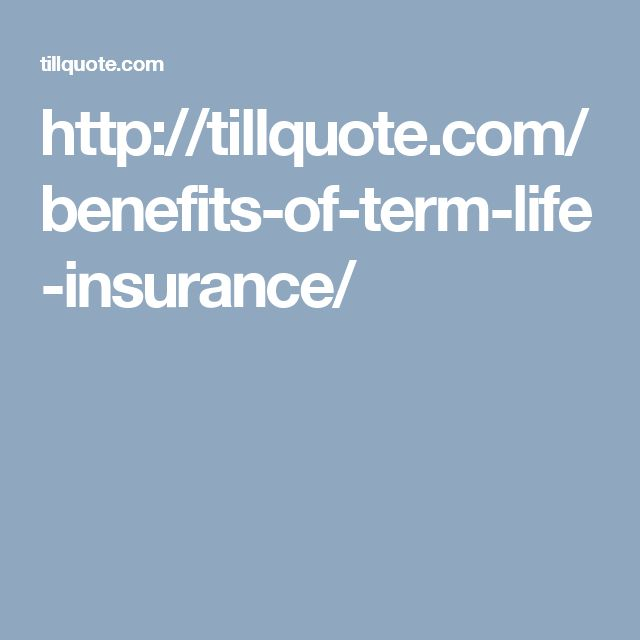 It is a basic differentiating feature of term life insurance that's unlike other types of policies, a term insurance policy is less expensive. The life insurance has alternative protection for life, which is available at lowest price, from where you can buy term life insurance online the task of choosing the best life insurance policy for your needs can be quite tough and confusing.