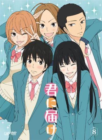 Kimi ni Todoke - um dos animes mais fofos que já vi. Ele retrata exatamente tudo que passei, só falta o boy pra minha vida virar o anime mas posso dizer que hoje estou feliz, já que tenho amigos :)