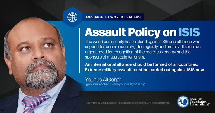 URGENT - A crucial message to world leaders about what their assault policy should be regarding ISIS from HH Younus AlGohar.