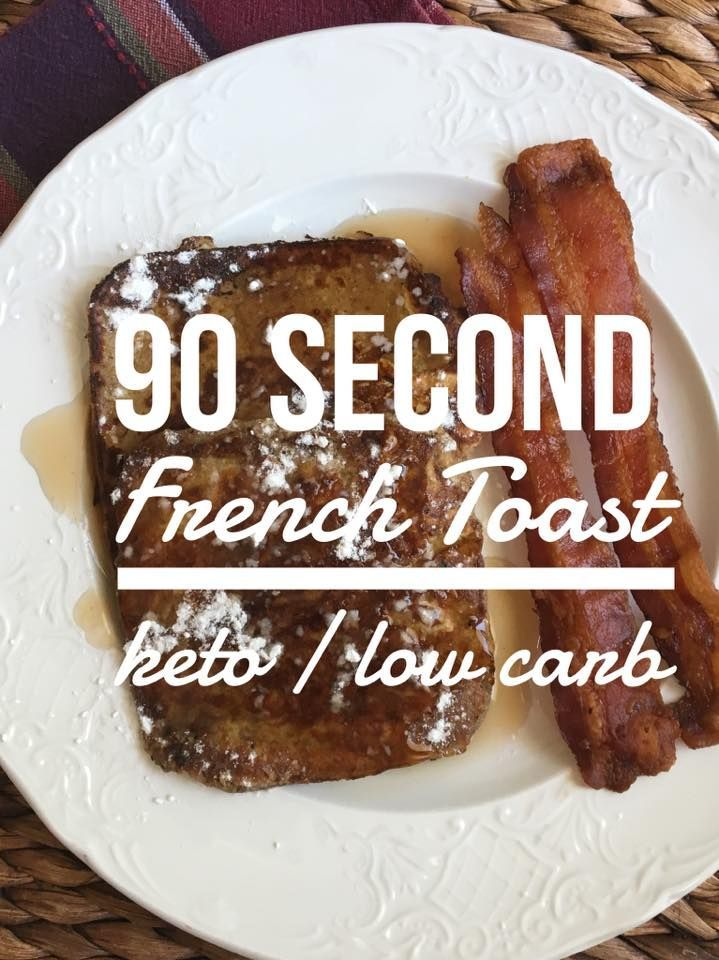90 Second French Toast, Keto French Toast, Low Carb French Toast, Keto Recipe, Low Carb Recipe, Keto Breakfast Recipe, Low Carb Breakfast Recipe, Easy Recipes, LCHF