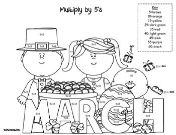 March Multiplication-FREE
