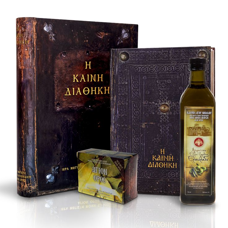 This unique gift package contains a gold trimmed leather bound version of the New Testament, an extra virgin olive oil as well as a natural soap. Τρία ξεχωριστά μοναστηριακά προϊόντα που παράγονται από τους μοναχούς της αδελφότητας του Βατοπαιδίου. #gift #package #monastery #mount #athos #mt #athos #crafts #products #new #testament #olive #oil #soap #orthodox #handicrafts #shop #holymountathos #agiooros #agionoros #greek #orthodoxy