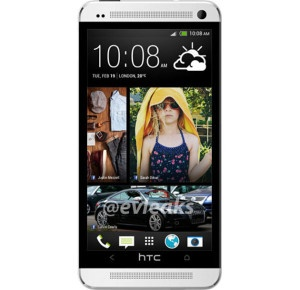 HTC One (M7) white leaked photo