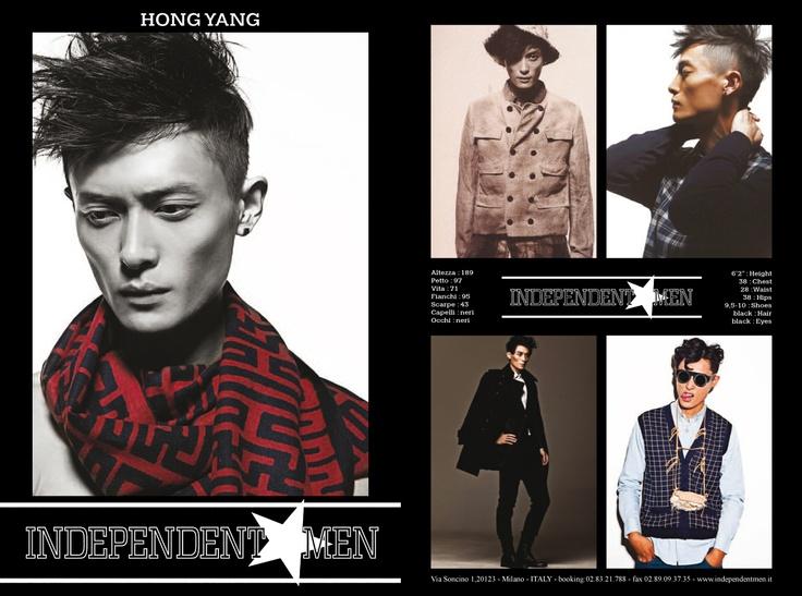 Hong Yang - SS14