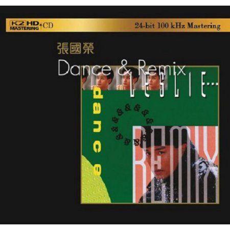 Dance & Remix: K2HD Mastering
