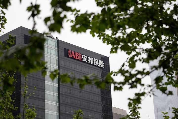 Dajia Insurance Group To Take Part Stake In Anbang Insurance