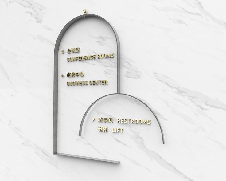 Marrisle means Horse Island. The hotel will be a magnificent boutique leisure resort just two hours from Shanghai. Directional signage and graphics created by HBA Graphics