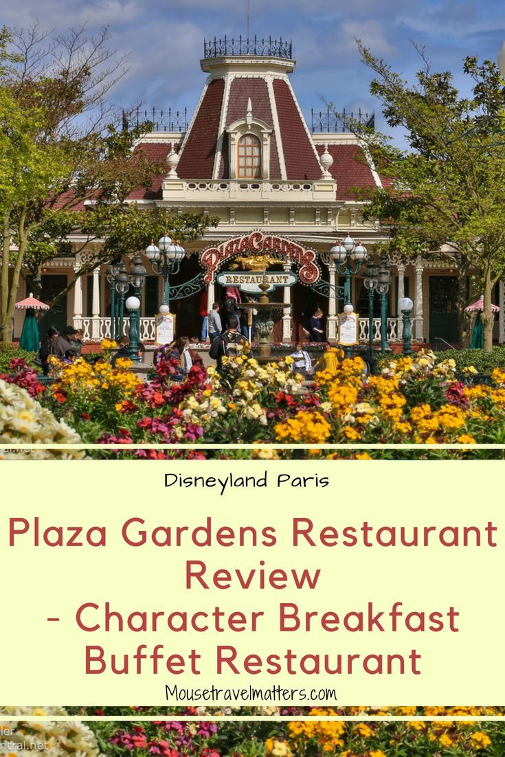 Plaza Gardens Restaurant Disneyland Paris Menu