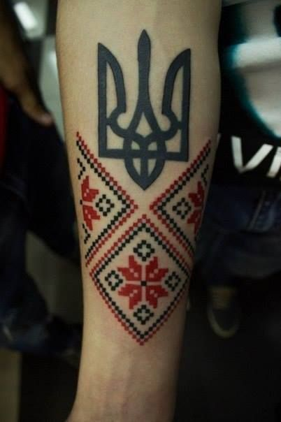 Ukrainian Tryzub and Embroidery Tattoo. Interesting modern twist on old traditions.