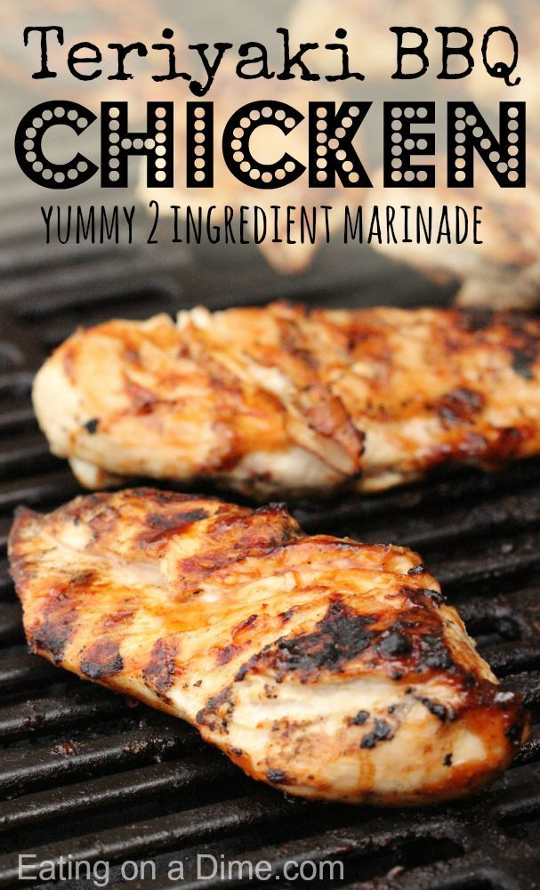 You have to try this easy Grilled Teriyaki Chicken with BBQ recipe. You just need two ingredients to make this delicious marinade.
