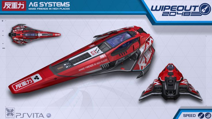 AG Systems Speed - Wipeout2048 - PSVita by ~nocomplys on deviantART