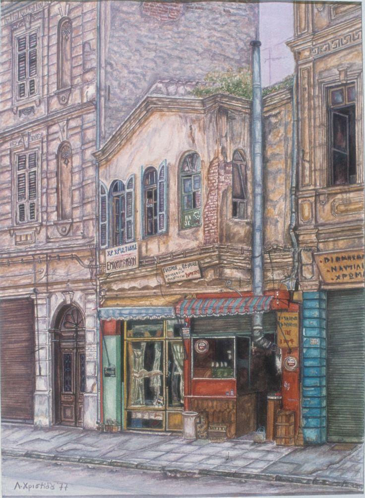 Old house Thessaloniki 70's