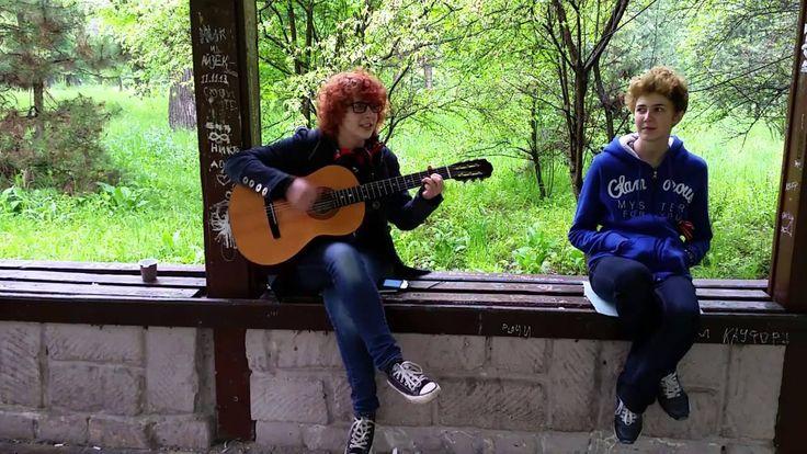 Молодые таланты, игра на гитаре