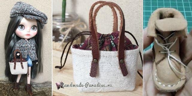Как сшить кожаные ботинки и сумочку для куклы (3)